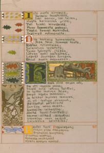 Akseli Gallen-Kallela: Suur-Kalevala, toinen runo; Iski puuta kirvehellä, 1925. Akvarelli. Gallen-Kallelan Museo. Kuva: Gallen-Kallelan Museo.
